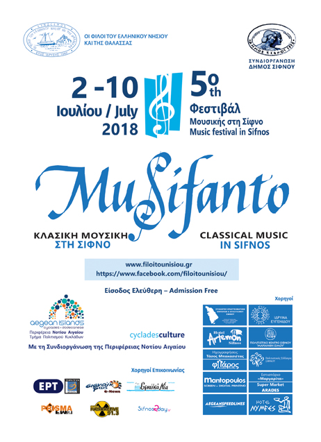 Musifanto_flyer small