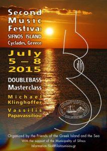 2ο Φεστιβάλ Μουσικής Σίφνου - MuSifanto
