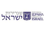 embassy-israel