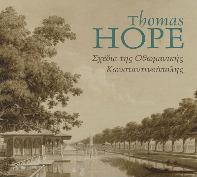 """Ξενάγηση στην έκθεση """"Thomas Hope"""""""