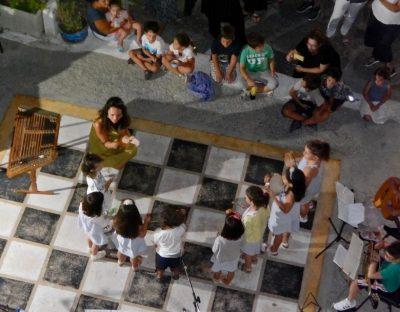 Μουσική συνάντηση στο Σκάκι